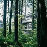 Photo of Inn at Otter Crest