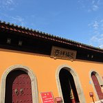 Yanfu Temple 사진