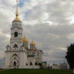 Photo de Holy Assumption Cathedral