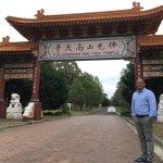Φωτογραφία: Nan Tien Temple