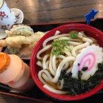 Foto de Kinsahi Ya