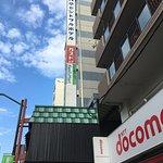 Photo of Asakusa Central Hotel