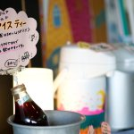 Foto de Art Hotel Color Aomori
