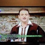 spot of Bulgarian folk music on the large TV
