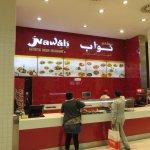 صورة فوتوغرافية لـ Nawab Authentic Indian Restaurant