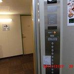 Photo of R & B Hotel Morioka Station