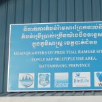 Sign at main office with roof viewing platform