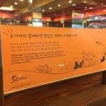 Yoogane Myeongdong 1st Store Photo