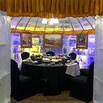 Ice Palace, Shang Palace