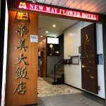 New May Flower Hotel Foto
