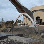 Photo of Chikyu no Marukumieru Oka Observatory Paviliion