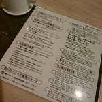 Photo of Hotel Active Hakata