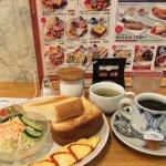 Photo of Cafe Tomorrow Asakusa