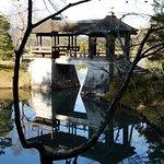 صورة فوتوغرافية لـ Shugakuin Imperial Villa