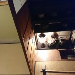 Foto van Rosanjin's Hut Iroha