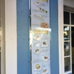 Lord Stow's Garden Cafe - outside wall menu