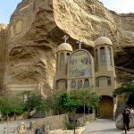 Cave Church Foto
