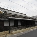 Yakage Post Station Foto