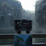 Photo of Pocheon Art Valley