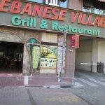 Photo de Lebanese Village Grill and Restaurant