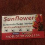 Foto de Sunflower Restaurant West bank