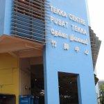 Tekka Centre Facade