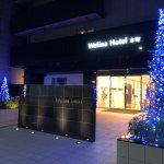 Welina Hotel Hommachi照片