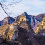 Jiankow Great Wall