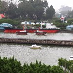 Photo of Window on China Theme Park