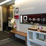 Photo de Dandy Hotel - Tianjin Branch