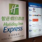 Foto de Holiday Inn Express Hong Kong Causeway Bay