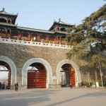 XuanWu Gate.