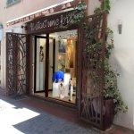 l'Atelier coté rue siat marcellin sanary