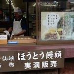 Foto de Shosenkyo Hoto Kaikan