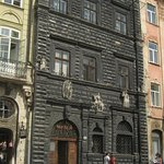 Photo of The Lviv Historical Museum