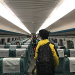 Its actually a shinkansen like in japan  But its much cheaper in taiwan Maybe because the covera