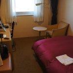 Photo of Hotel Mielparque Sendai
