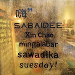 say hello in the language of Indochina
