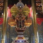 Inside the Royal Pavillion