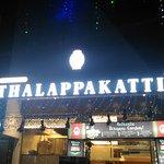 Dindigul Thalappakatti in theni