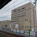 Φωτογραφία: New Miyako Hotel Ashikaga Honkan