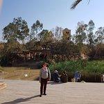 foto del baptisterio en el río Jordán.