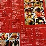 Photo of Niji Japanese Restaurant