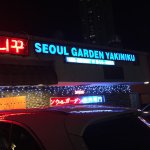 Seoul Garden Yakiniku照片