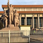 Photo of Chairman Mao Memorial Hall (Maozhuxi Jiniantang)