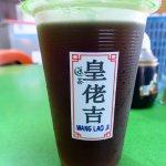 Wang Lao Ji Herbal Drink