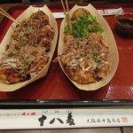 ภาพถ่ายของ Takoyaki Jyuhachiban Universal City Walk TM Osaka