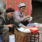 Photo of Yunnan Shaxi Ancient Town
