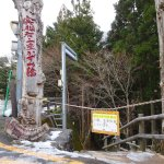 Okuiya Niju Kazurabashi Bridge Foto