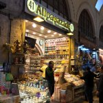 Photo of Egyptian Bazaar